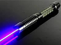 Синяя лазерная указка 50000 мВт