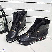 Женские стильные ботинки Milano на шнуровке натуральная кожа