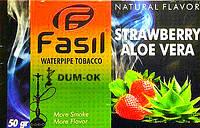 "Табак для кальяна Fasil ""Strawberry & Aloe Vera"" (""Клубника и алоэ"") 50гр."