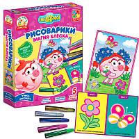 """Гр Рисоварики. Магия блеска """"Нюша""""  - VT 4801-09 (22) """"Vladi Toys"""""""