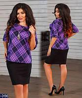 Модный костюм с зауженной юбкой, блузкой в ромб в фиолетовых тонах и стильным украшением. Батал. Арт-14104