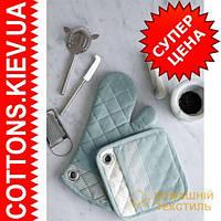 Набор кухонный (рукавица и прихватка) PAVIA