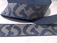 Резинка  для одежды 5 см