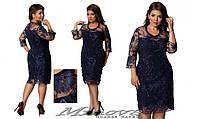 Женское гипюровое платье большого размера 52-62, фото 1