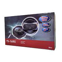 Автомобильные динамики 350Вт по 16см