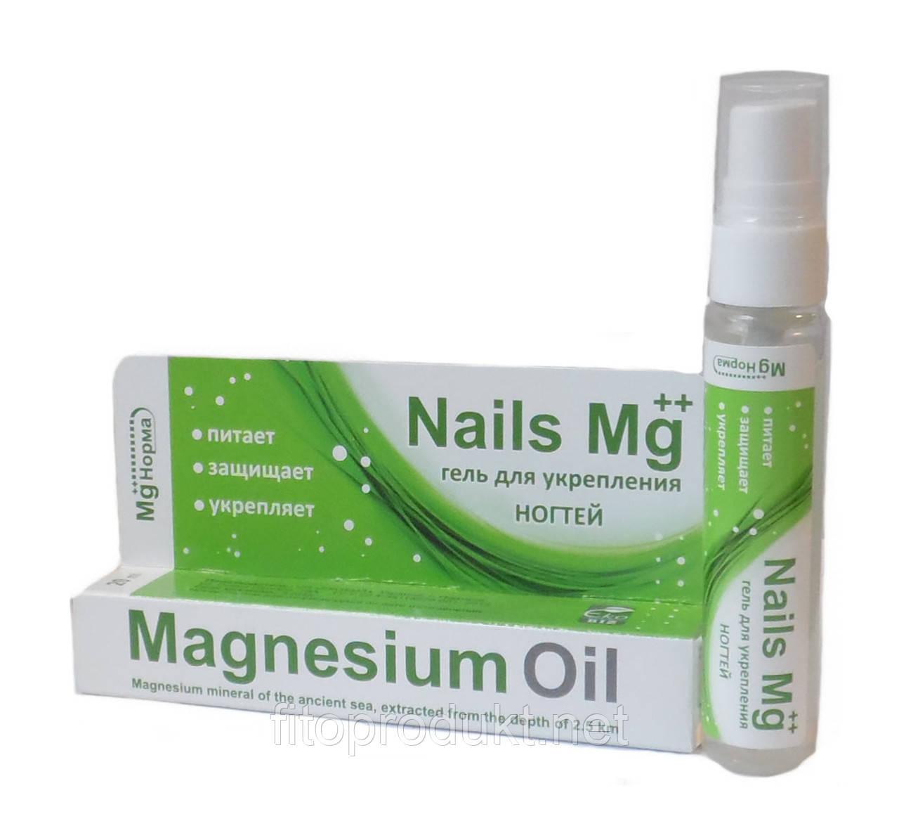 Гель для зміцнення нігтів «Nails Mg++», 20 мл