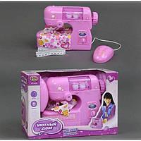 Детская Швейная машинка 0926