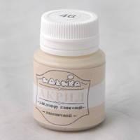 Акриловая краска ТМ Идейка 20мл, Пшеничная