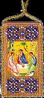 """Набор для вышивки бисером на натуральном художественном холсте """"Молитва Пресвятій Трійці""""(укр. язык)"""