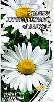 "Семена цветов Ромашка крупноцветковая Аляска, 0,5 г, ""Семена Украины"""