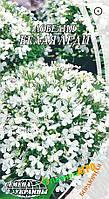 Семена цветов Лобелии Белая Леди (Семена)