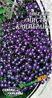 Семена цветов Лобелии Миссис Клибран (Семена)