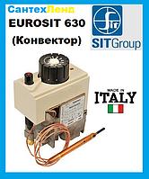 Автоматика для газовых котлов eurosit 630 (конвектор)