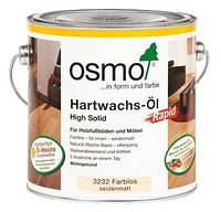 Osmo 3262 Rapid  масло с твердым воском быстросохнущее, матовое  2.5л