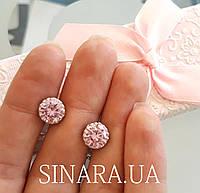 Cерьги гвоздики серебро с розовым камнем - Серебряные пусеты - Серебряные серьги гвоздики