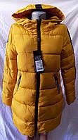 Женская длинная куртка зима 6620 желтая