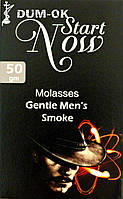 Start Now Tabak Gentleman Smoke 50 ГРАММ