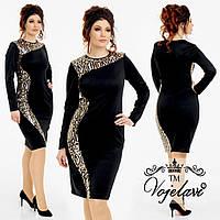 Платье из француского трикотажа с пайетками (баталы) 48-54р.