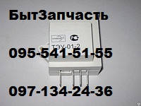 Таймер оттайки ТИМ-01Н-ВБ Indesit