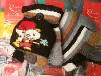 Детские зимние варежки-перчатки