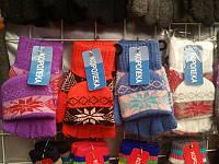 Детские зимние перчатки-варежки