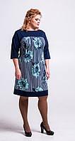 Платье-туника трикотажное комби, с карманами П57