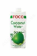 Кокосовая вода Foco 500 мл