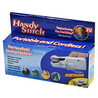 Мини швейная машинка HANDY STITCH (ручная, портативная)