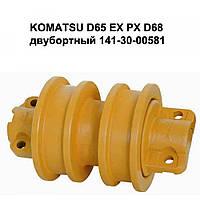 Каток опорний KOMATSU D65 EX PX D68 двобортний