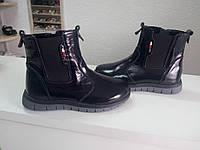 Детские ботинки сапоги нат кожа деми в школу на девочку 27р по 35р