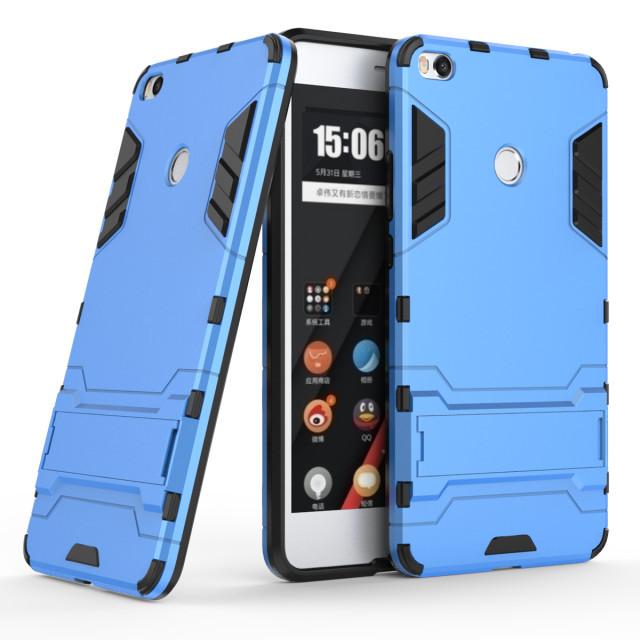 Чехол Xiaomi Mi Max 2 / Mi Max 2 Pro Hybrid Armored Case голубой