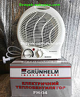 "Тепловентилятор ""Grunhelm"" 2000 Вт. электрический. (дуйка)."