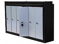 Ящик почтовый многосекционный