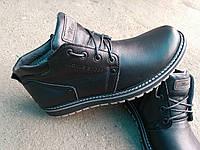 Мужские зимние ботинки Maxus на меху из натуральной кожи сезона зима 2017-2018
