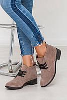 Стильные замшевые ботиночки на низком ходу