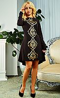 """Платье. Платья. Женское платье. С перфорацией """"Моника"""".  Чёрного цвета"""