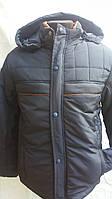 Куртка мужская зимняя. Новые модели 2017