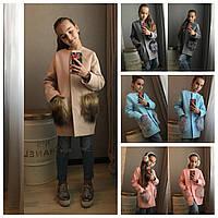 Детское кашемировое пальто с мехом 303 LK 4 цвета, фото 1