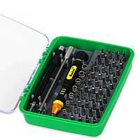 Набор инструментов Kaisi К-Т9051 для ремонта 51in1