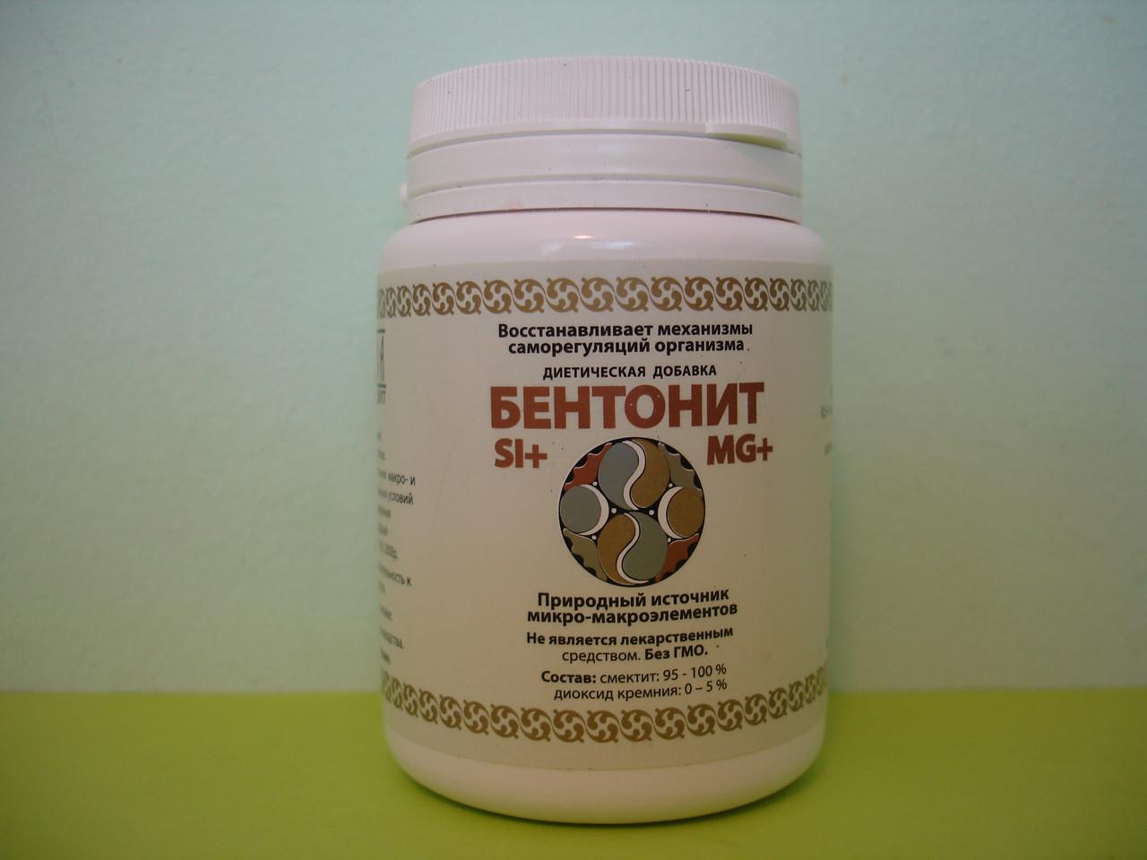 Глина Бентонитовая, (90 грамм).