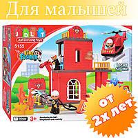 """Конструктор JDLT 5155 (аналог Lego Duplo) """"Пожарная станция"""", 63 дет"""