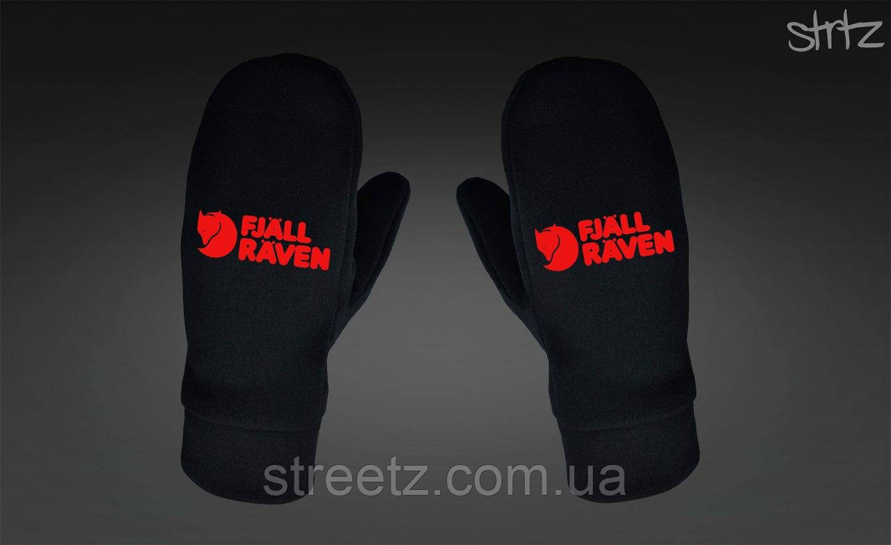 Варежки Fjallraven Fleece Mittens черные