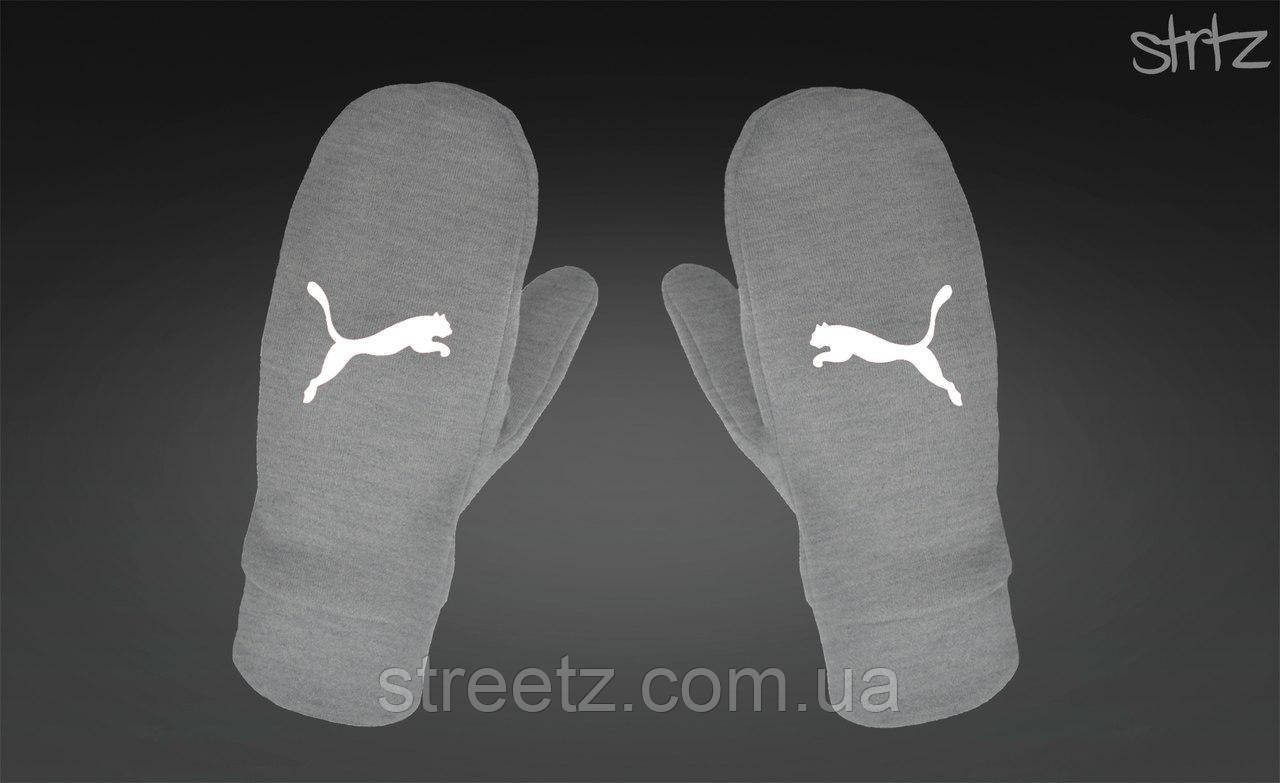 Варежки Puma Fleece Mittens серые