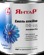 """Эмаль алкидная ТМ ПФ-115 """"Янтарь"""" для внутренних и внешних работ по металу и дереву"""
