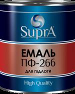 """Эмаль глянцевая ТМ """"Supra"""" ПФ-266 для пола"""