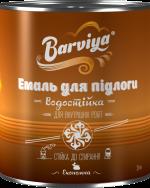 """Эмаль глянцевая ТМ """"Барвия"""" ПФ-266 для пола"""