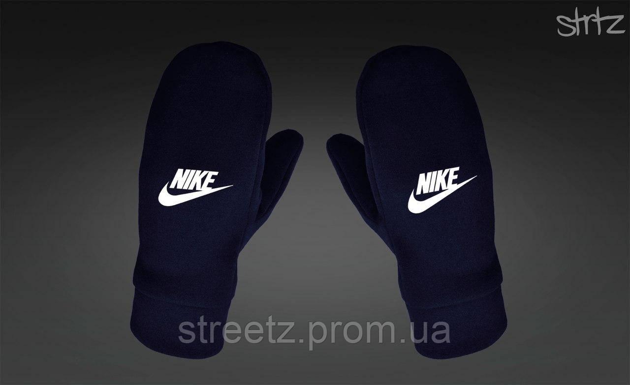 Варежки Nike Fleece Mittens темно синие
