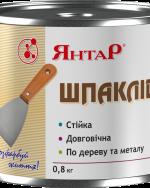 """Шпатлевка ПФ-002 """"Янтарь"""""""