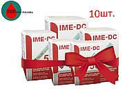 Ime-DC 50 (Ими-диси) 10 упаковк