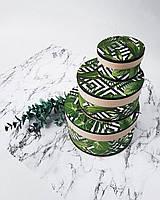 Круглый набор интерьерных коробок ручной работы белого цвета с папоротником и чёрными ромбами